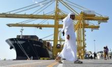"""الإمارات """"تخفف"""" حصارها على قطر"""