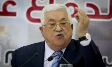 عباس يرفض استلام أموال الضرائب الفلسطينية منقوصة