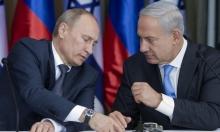 """مقرّب من الكرملين يعتبر إلغاء لقاء نتنياهو وبوتين """"غريبًا جدا"""""""