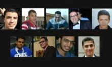 العفو الدولية تطالب حلفاء نظام السيسي بإدانة الإعدامات الجماعية