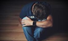 دراسة: خلل بكتيري قد يسبب الإصابة بالاكتئاب