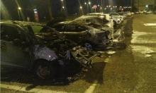 حيفا: ألسنة النار تلتهم 3 سيارات