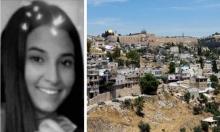 القدس: وفاة زينب أبو هدوان إثر سقوطها عن شرفة منزلها