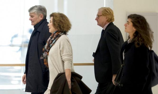 تغريم بنك يغسل أموال الأثرياء بـ3.7 مليار يورو