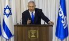 نتنياهو عن تحالف غانتس ولبيد: