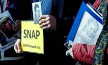 احتجاجات ناجي الاعتداءات الجنسية خلال قمة كنسيّة بالفاتيكان