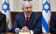 """نتنياهو عن تحالف غانتس ولبيد: """"نواجه خطرًا حقيقيًا"""""""