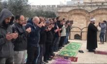 """احتجاجا على إغلاقه: اعتصام حاشد قرب """"باب الرحمة"""""""