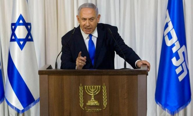 نتنياهو يهاجم غانتس ولبيد من بوابة التحريض على العرب