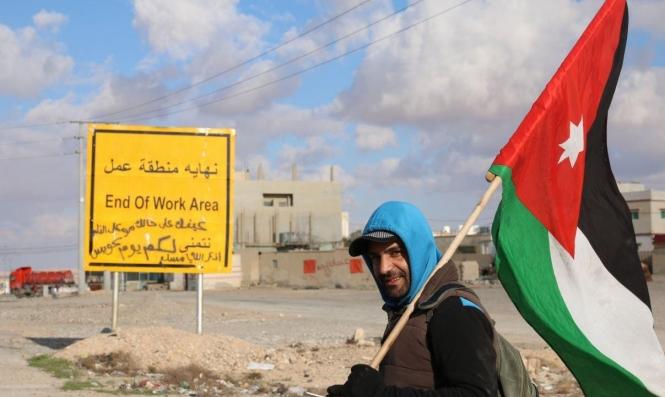 #نبض_الشبكة: مسيرة على الأقدام من العقبة لعمان احتجاجًا على البطالة