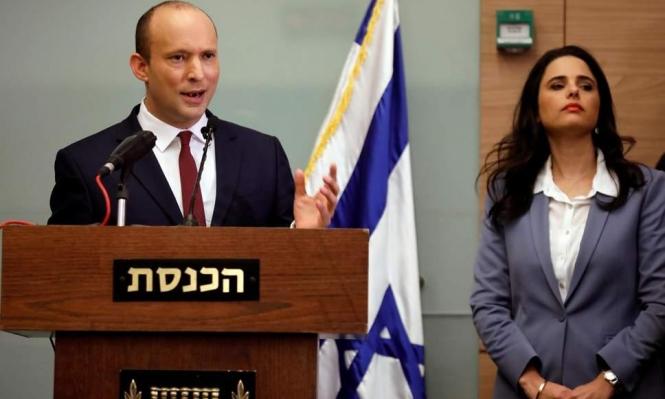 بينيت يدعو نتنياهو لضم أحزاب يمين لا تتجاوز نسبة الحسم