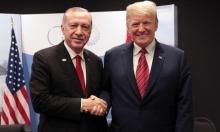إردوغان يبحث مع ترامب الأوضاع في سورية