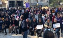 الطيرة: مظاهرة احتجاجية ضد العنف والجريمة