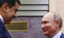 موسكو تتهم واشنطن بتسليح المعارضة الفنزويلية