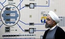 الطاقة الذرية: إيران ملتزمة بالاتفاق مع الدول الكبرى