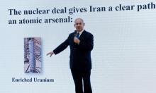استخبارات غربية: إيران تتحضر للعودة لتخصيب اليورانيوم
