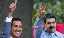 فنزويلا: مادورو يغلق الحدود مع البرازيل