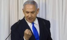 """قلق في الأوساط اليهودية الأميركية من """"عوتسما يهوديت"""""""