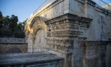 سين جيم: باب الرحمة في القدس ومصلاه... روايات الإغلاق المتعددة