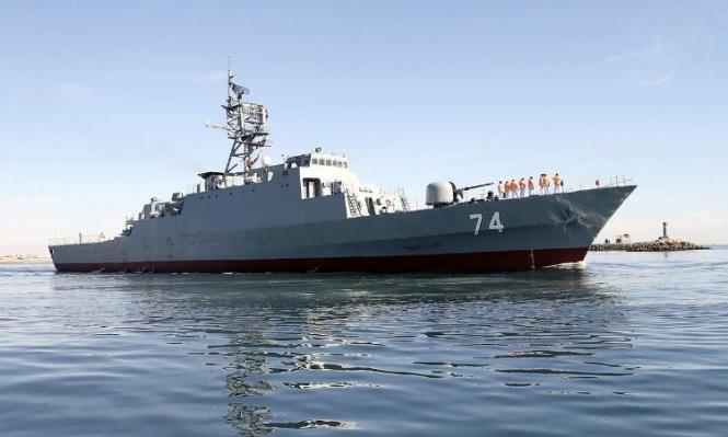 """إيران تجري مناورات عسكرية """"واسعة النطاق"""" في الخليج"""