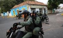 فنزويلا: عسكريون ينشقون ويفرون لكولومبيا
