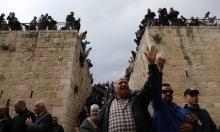 """اعتقال أكثر من 100 مقدسي خلال احتجاجات """"باب الرحمة"""""""
