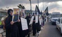 تجدد الوقفات الاحتجاجية ضد العنف والجريمة بأم الفحم