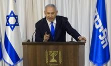 العرب وقود معركة نتنياهو الانتخابيّة
