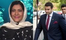 السعودية: ترقية خالد بن سلمان واختيار ريما بنت بندر سفيرة