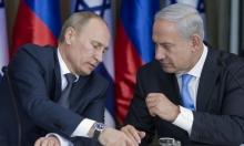 نتنياهو يبحث مع بوتين الأربعاء التموضع الإيراني بسورية