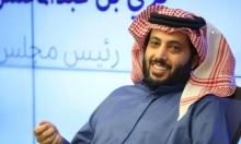 بيراميدز المصري يعلن عودة آل الشيخ