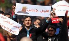 حشد بغزة يدعو لرحيل عباس وتظاهرة بالخليل دعما له