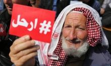 مُسنٌ غزيّ يُطالب رئيس السلطة محمود عباس بالرحيل