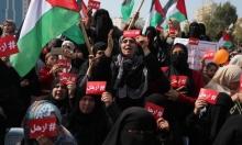 نساءٌ في غزة يُطالبن عبّاس بالرحيل