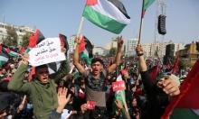 جانب من تظاهرة في غزة طالب المُشاركون فيها من محمود عباس ترك السلطة والرحيل