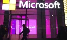 """موظفو """"مايكروسوفت"""" يحتجون على تعاونها مع الجيش الأميركي"""