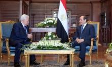 عباس: التزام أوروبا بالقانون الدولي المتعلق بالقضية الفلسطينية لم يعد كافيا