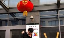 مستشفيات صينية تستخدم تقنية التعرف على الوجوه لزيادة الرقابة