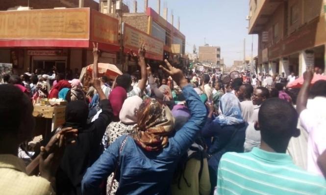 """مظاهرات حاشدة في السودان تحديًا لـ""""طوارئ النظام"""""""