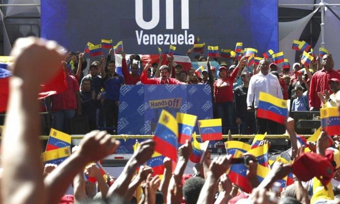 """فنزويلا: """"أزمة"""" المساعدات الإنسانية ترفع حدة التوتر"""