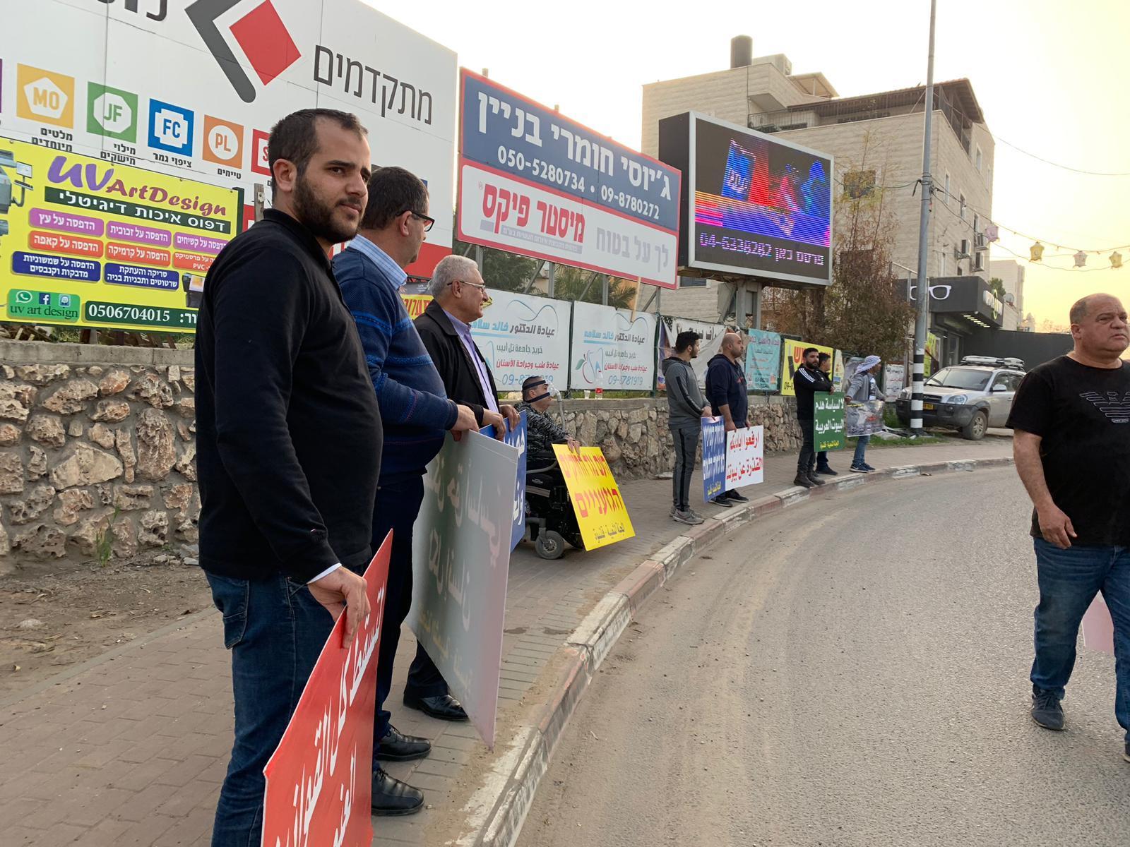 الاحتجاجات تتواصل في قلنسوة ضد سياسة الهدم