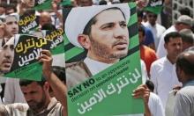 تثبيت أحكام السجن ضد أقارب معارض بحريني