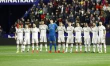 ريال مدريد يفقد لاعبه في كلاسيكو الأرض