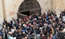 """نتنياهو يصدر أوامر بإعادة إغلاق """"باب الرحمة"""""""