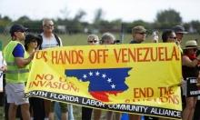 بنس يبحث مع غوايدو إمكانية استعمال القوة ضد الرئيس الفنزويلي