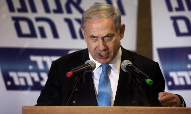 """انتخابات الكنيست: """"اليهودي ضد الإسرائيلي وليس اليمين ضد اليسار"""""""