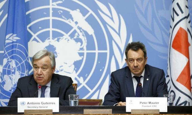 غوتيريش يحذر من انهيار المنظومة العالمية لمراقبة الأسلحة