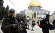 """القدس: الاحتلال """"يسهل"""" الحصول على """"مواطنة إسرائيلية"""""""