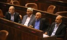 نواب الموحّدة يطالبون بشطب حزب