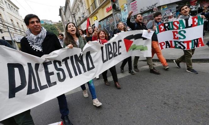 "INSS: مواجهة مقاطعة إسرائيل باستئاف ""اتصالات سياسية"" مع الفلسطينيين"